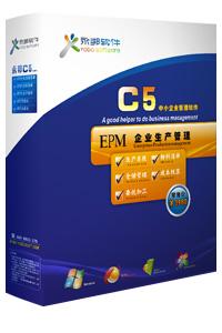 永邦C5-EPM生产管理软件图片/永邦C5-EPM生产管理软件样板图