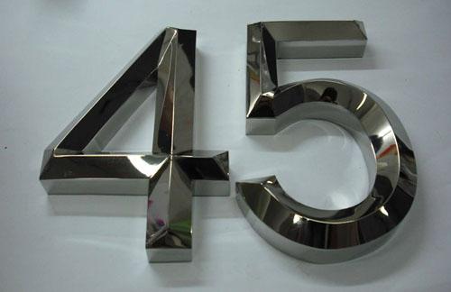 供应不锈钢精工黑钛背发光冲孔字批发