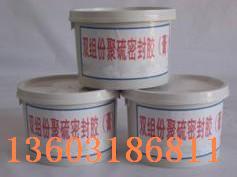 供应海北藏族密封胶聚氨酯密封胶
