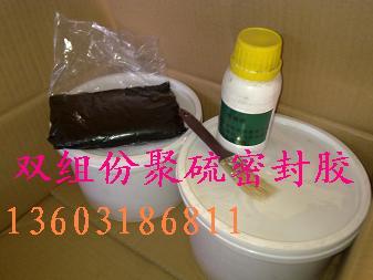 供应博尔塔拉蒙古密封胶聚氨酯密封胶