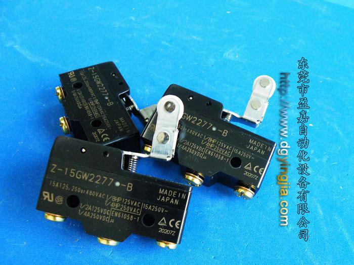 欧姆龙一般微动开关nbsp图片描述:一般微动开关 Z-15GW2277-B高精度,动作灵敏,寿命长,泛用型之微动开关制。传动方式:单向动作滚珠短摆型接点间隔:0.5MM(标准)额定电流:15A 咨询电话:0769-22312456 联系人:陈先生 联系QQ:235799121 [详情]
