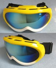 供应滑雪眼镜