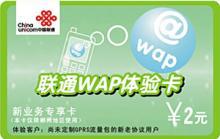 供应电话卡 充值卡 中国电信卡