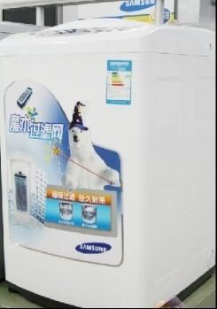 供应复兴路洗衣机维修电话【您身边的电器维修点】快速上门服务