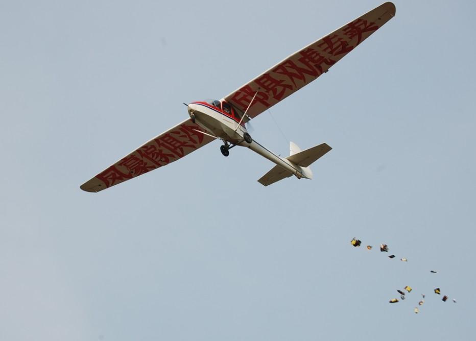 轻型小型飞机广告图片