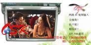 欧视卡生产22寸车载显示器图片