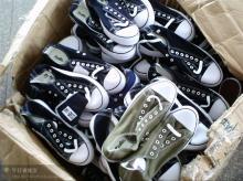 供应帆布鞋外贸帆布鞋库存帆布鞋批发