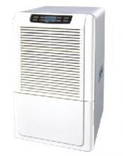 供应手提式除湿干燥机-成都家用除湿机-家居小家电