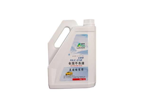 供应汽车防冻液配方及小生产技术图片