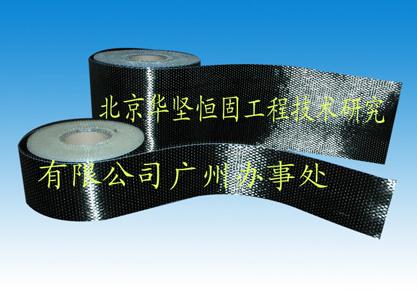 供应昌都碳纤维布