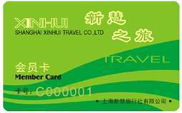 供应制作会员卡会员卡制作会员卡设计做会员卡批发