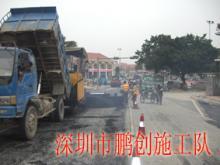 供应沥青路面工程承包