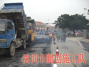 供应沥青路面工程承包批发
