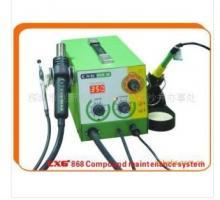 供应创新高868综合维修系统CXG868ESSD