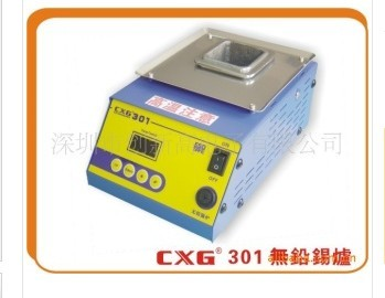 供应创新高301无铅锡炉CXG301锡炉生产供应商创新高锡炉