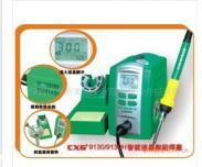 供应创新高9130液晶智能无铅焊台CXG9130焊台