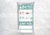 供应硅酸钙专用抹面料