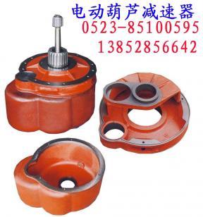 三马电动葫芦减速箱齿轮图片