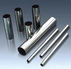 耐高温314不锈钢管,310S不锈钢管,光亮面304不锈钢焊接管批发