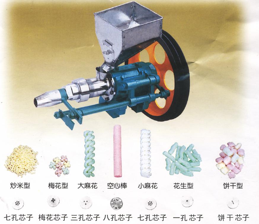 供应膨化机弯管膨化机膨化食品机器膨化批发