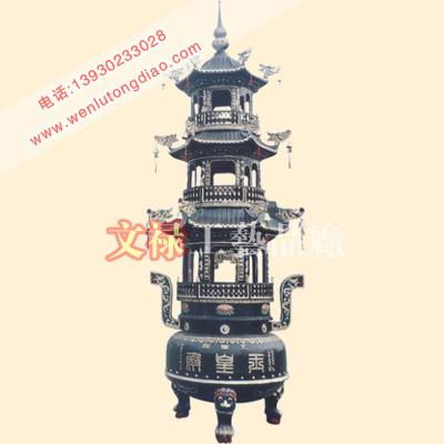 供应铸铜香炉,铸铜宝塔,铸铜塔炉厂家,铜香炉厂家