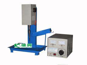 供应宝石机械超声波打孔机