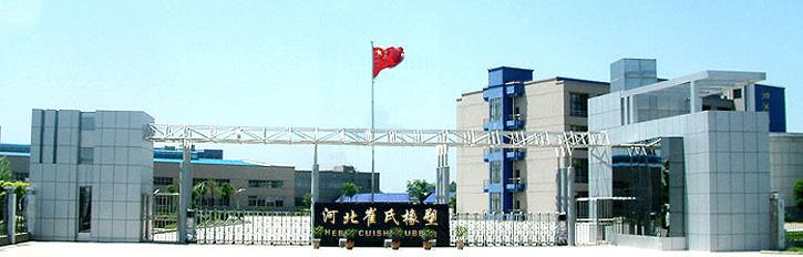 河北崔氏橡塑制品科技有限公司销售部
