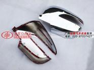 现代IX35后视镜罩电镀图片