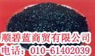 北京脱色除臭活性炭图片