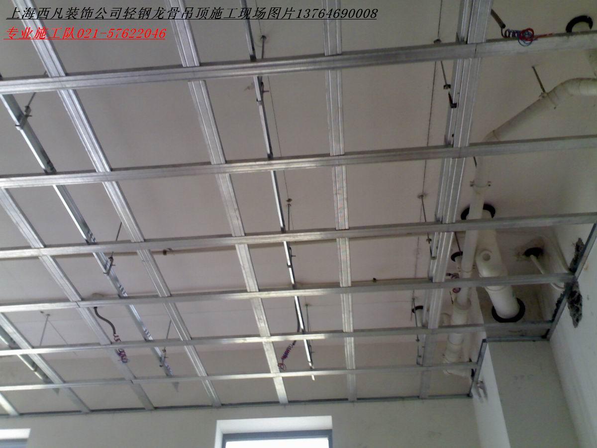 矿棉板吊顶施工工艺