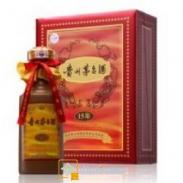 供应15年贵州飞天茅台酒