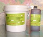 供应灌浆树脂厂家灌浆树脂价格图片