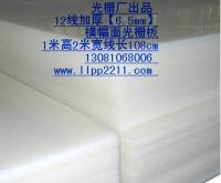 洛阳三维立体画光栅板3d立体软件 洛阳3D立体画软件 洛阳4D立体画光栅板 洛阳立体光学光栅板