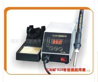 供应创新高928智能无铅焊台CXG928创新高928焊台生产商
