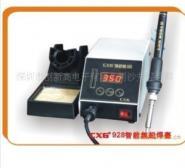 CXG928焊台图片