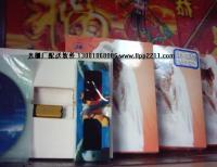 滨州三维立体画光栅板3d立体软件  滨州3D立体画软件 滨州4D立体画光栅板 滨州立体光学光栅板