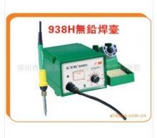 供应创新高938H100W无铅焊台CXG938H防静电焊台生产商
