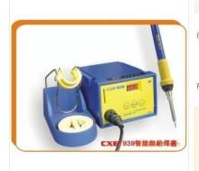 供应创新高939智能无铅焊台CXG939ESD焊台生产商