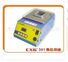 供应创新高301无铅锡炉CXG301锡炉