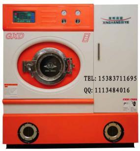 开干家小型洗店都需要什么设备呢图片
