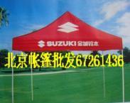 北京绿色广告帐篷图片