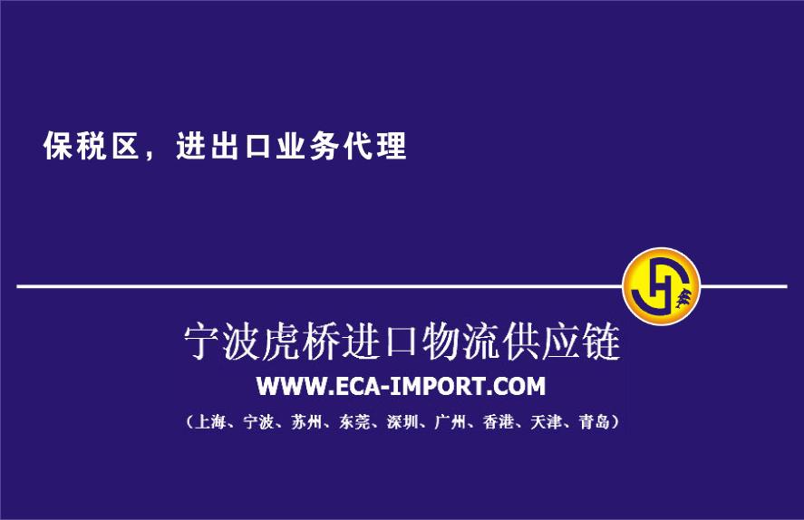 供应上海机械设备进口商检备案代理香港中检代理代理旧机器口岸报批发