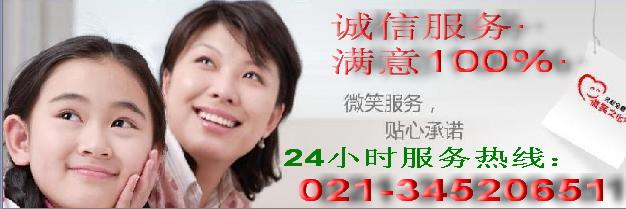 供应╧超强╳制热·上海闵行区长虹空调维修安装54883940