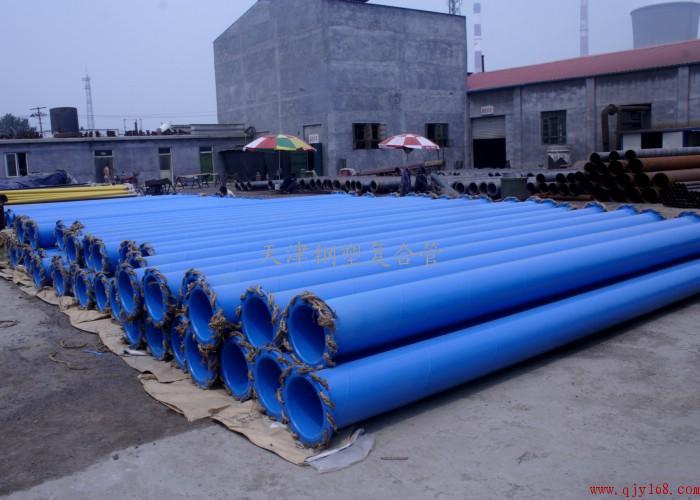 供应天津涂塑钢管-埋地涂塑电缆钢管