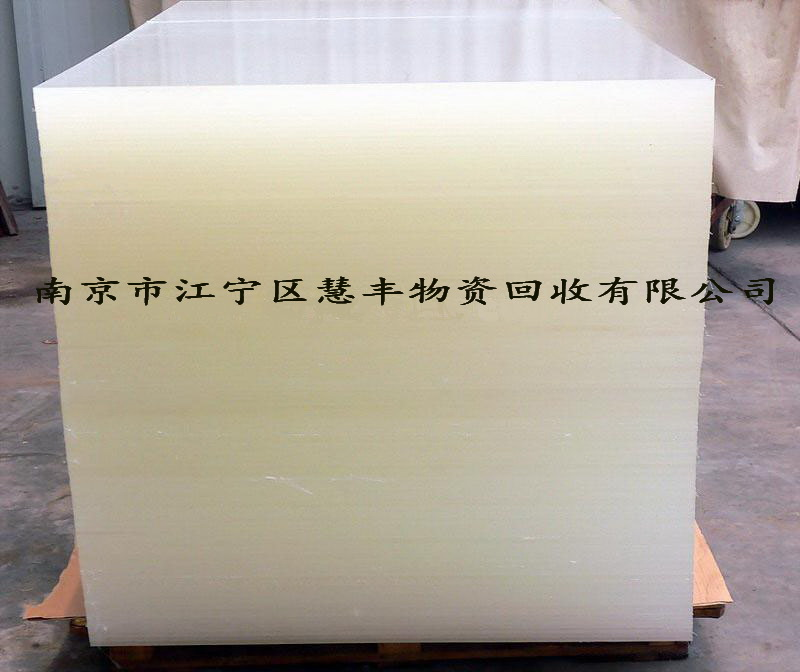 南京废塑料回收