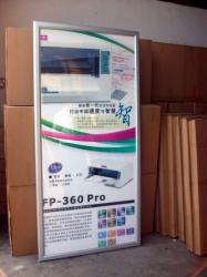 供應超薄LED燈箱