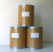 供应溴硝醇