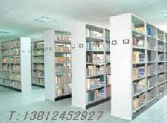 供应钢制图书架期刊架报纸架