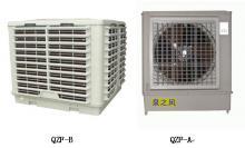 供应节能环保空调