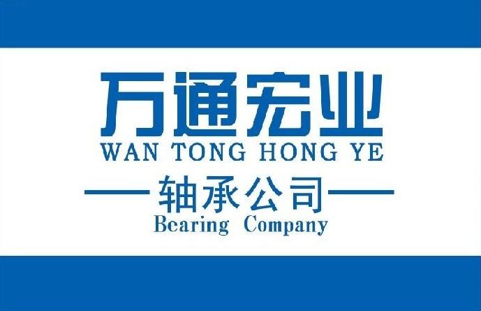 北京万通宏业机电设备有限公司内蒙古分公司